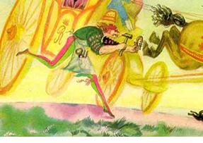 Сказка Три брата - Читать детям бесплатно онлайн